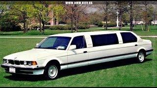 Лимузины БМВ. Limousine BMW.