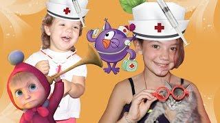 Играем В Доктора ЛЕЧИМ игрушки  Видео для детей  BABY BORN