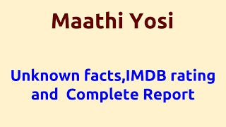 Maathi Yosi |2010 movie |IMDB Rating |Review | Complete report | Story | Cast