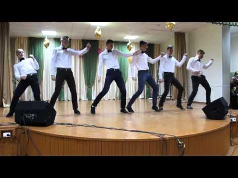 танец-подарок на 8 марта 2016.парни-огонь.СШ14 г.Бреста
