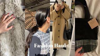 대학생 패션 하울 Fashion Haul :: 가성비 …