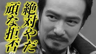 正月ドラマ【完全拒否】歴女必見!NHKが久々に放つ正月時代劇。 その...