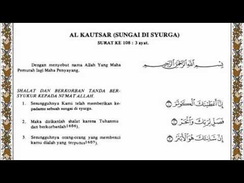 Al Kautsar Al Quran Terjemahnya Youtube