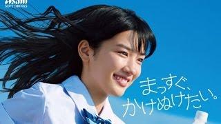 ながの めい 永野 芽郁 生年月日 1999年9月24日(16歳) 出生地 日本 東...