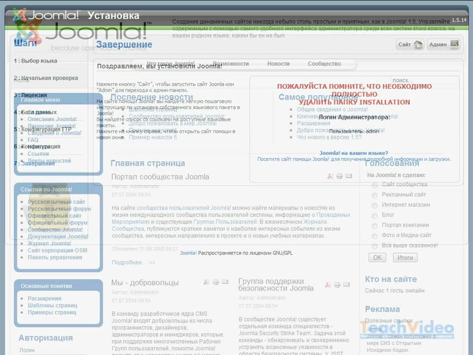 Сайт для создания установок бизнес ланч своя компания новосибирск официальный сайт