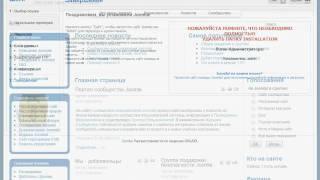 Стартовая страница Joomla! CMS. Настройки (10/48)