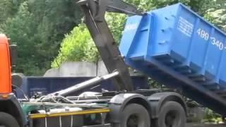 Вывоз мусора контейнером. Звоните 8 (812) 332 54 69(, 2014-04-17T09:08:31.000Z)