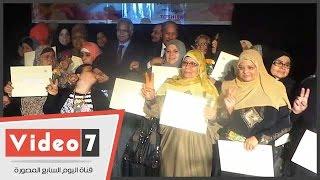 محافظ القاهرة يُكرّم 28 أماً مثالية من ذوى الاحتياجات الخاصة