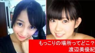 渡辺美優紀さん、與儀ケイラさんが精神年齢について話している最後に起...