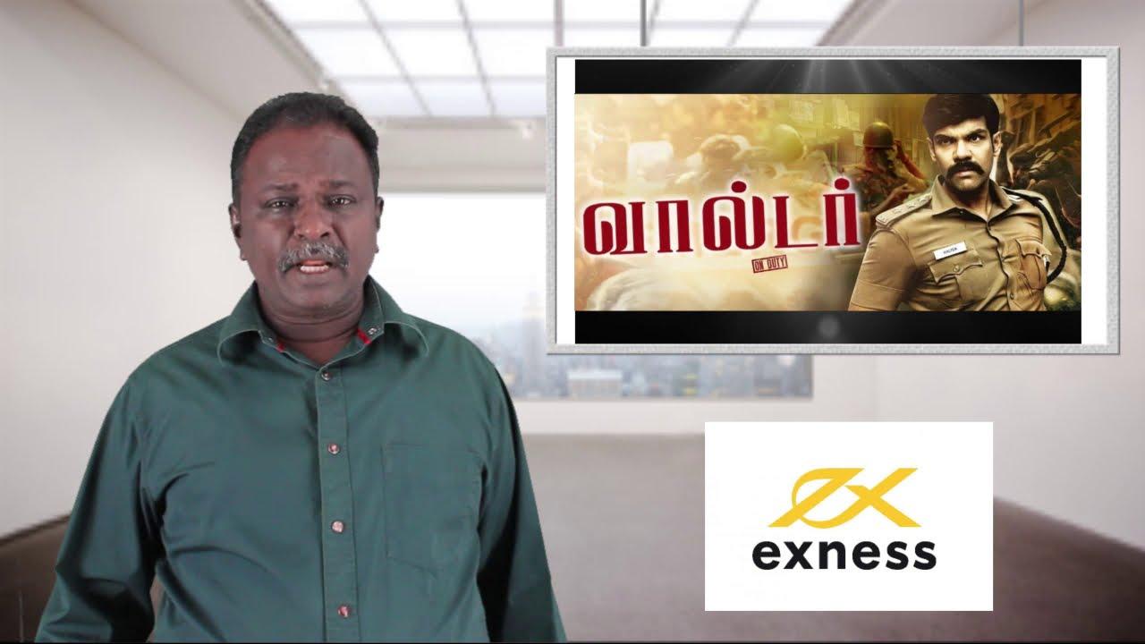 Download WALTER Movie Review - Sibi Sathyaraj - Tamil Talkies