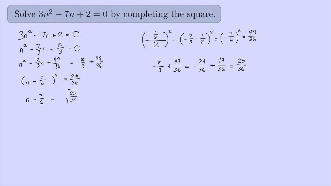 Algebra 2 completing the square practice 3 youtube algebra 2 completing the square practice 3 ccuart Image collections
