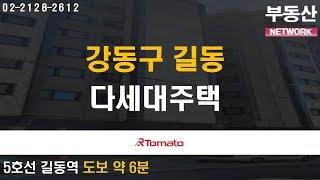 부동산네트워크 : 풍부한 개발호재로 무섭게 상승하는 '…