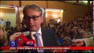 Босић: Власт не жели да види у каквој је ситуацији народ