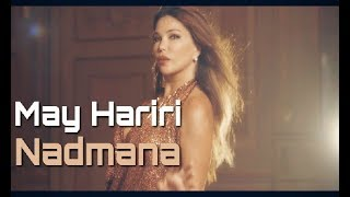 May Hariri - Nadmana مي حريري - ندمانة