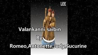 Konkani Song Valankanni Saibin By Romeo,Antonette