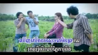 (Sunday VCD Vol 105) Preah Vihea Saksei Snaeh by Sereymon