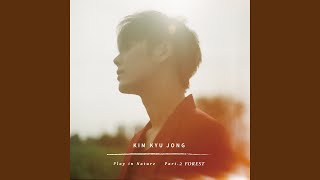 Provided to YouTube by Interpark Corp HUG ME · 김규종 (Kim Kyu Jong...
