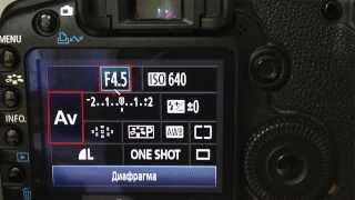Как настроить зеркалку для съемки видео (5D Mark II)(В этом уроке мы поговорим о том, какие настройки диафрагмы, выдержки и ISO нужно выставить для того, чтобы..., 2013-11-15T05:45:26.000Z)