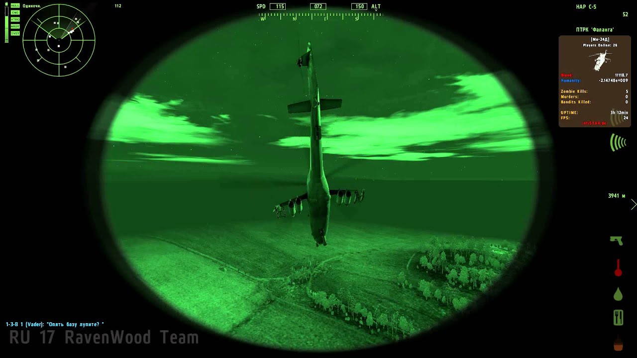 Arma 2 DayZ. Сбитие касатки велзевула .