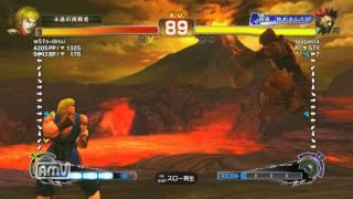 w51s-desu [Ken] vs papapapasta [Akuma] SSF4 AE Japanese Online Ranked Matches