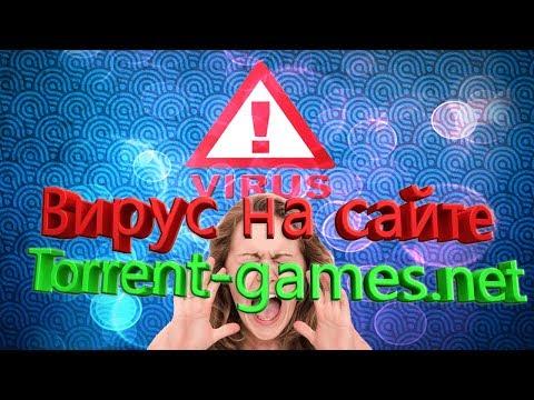 Поймал вирус скачав игру с сайта [DANGER!] ►Torrent-games.net