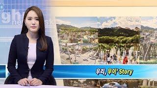 강북구, 4.19 도시재생 주민공모사업 성과 공유 전시…