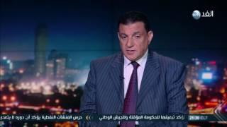 خبير أمني يكشف أسباب انتشار الشائعات في مصر