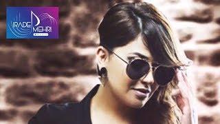 Irade Mehri - Bir Qerib Insan (2017 Music)