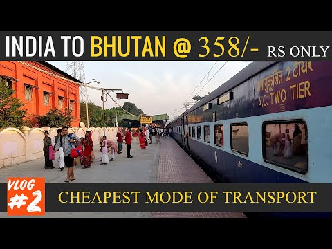 India to Bhutan by Train & Road. How to reach  Bhutan from India, the cheapest and easiest way.