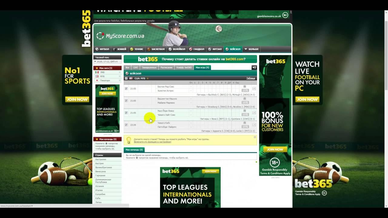 Ставки на спорт онлайн в дзержинске букмекерские ставки поиск окон