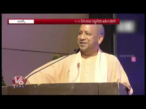 CM Yogi Adityanath Justifies Name Change Of Allahabad To `Prayagraj` | V6 News