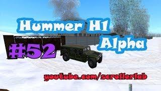 hummer h1 alpha city car driving 52   let s drive hd