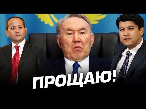 Преступники Которых Помиловал Назарбаев