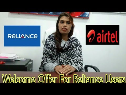 Airtel Dhamaka Plan ...Welcome Offer for Postpaid Customers ll Relevant Solution ll Shalini