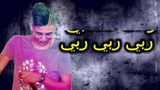 Faycel Sghir - kedaba vedio Lyrics 2017