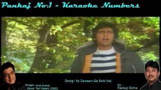 Ye Zameen Ga Rahi Hai - Karaoke Sing along Song - By Pankajno1