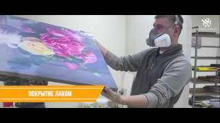 Как производятся модульные картины?(Производство модульных картин, на крупнейшем производстве России. http://kartina-rus.ru., 2015-12-03T19:19:28.000Z)