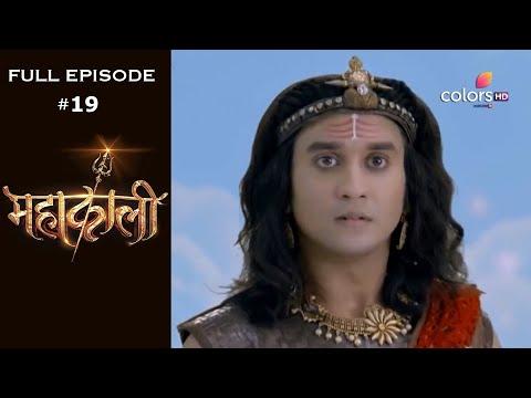 Mahakaali   Season 1   Full Episode 19