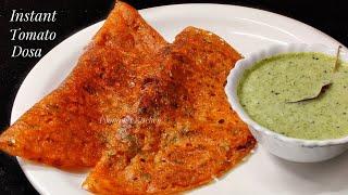 Jhatpat Instant Tomato Dosa/ Instant Thakkali Dosai - Simple Indian light Nasta/ Breakfast/ Nashta
