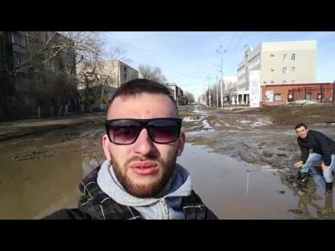 знакомства город костанай