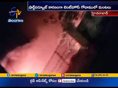 Chain Snatching Caught On Camera In Vanasthalipuram Hyderabad Youtube
