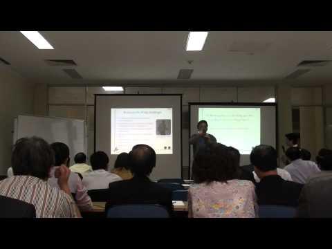 A Strategic Human Resource Approach - p1