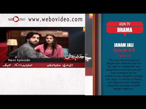 Pakistani Drama Guide June 12 2014
