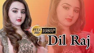 Dil Raj Pashto New Songs 2017 Musafaraye Ta Lana Laray Waye - Dil Raj New Tappy Tapy Tappezai 2017