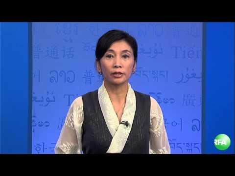 Radio Free Asia Amkay Webcast Tuesday, October 07, 2014
