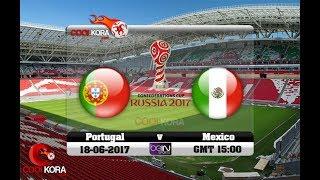 بث مباشر . مشاهدة مباراة  البرتغال والمكسيكبث مباشر 18-6-2017 Portugal vs Mexico