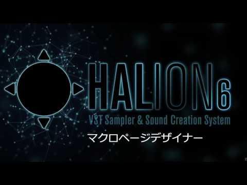 HALion 6 Part 1
