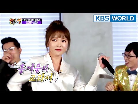 Hong JinYoung's go-to song 'SoonJung'…She IS the queen of events [Happy Together/2018.01.25]