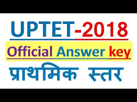 uptet-official-answer-key