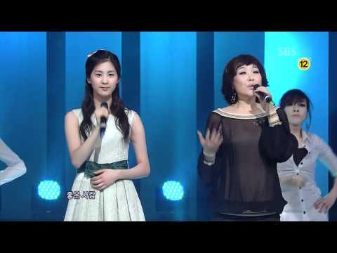 [HD] [090308] SNSD Seohyun & Ju Hyun Mi - Jjalajajja